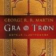 """GEORGE R.R. MARTIN  """"Gra o tron""""  ( fantasy )"""